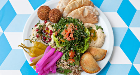 MIDDLE EASTERN CUISINE REVEALED
